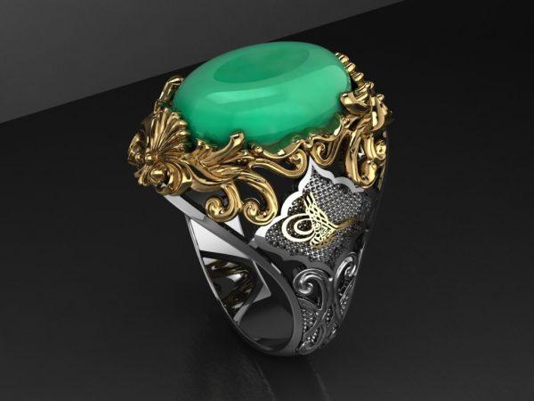 Osmanlı Hanedan Yüzüğü